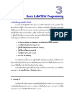 Ch03 LabVIEW Programing