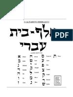 o Alfabeto Hebraico