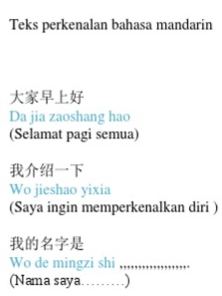 Da Jia Zaoshang Hao