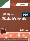 Chinese 014