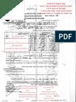 רשימת בעלי זכויות בשבטי ישראל 26 לפי ציון מרדכי וייצמן - לכתוב סוס ב-30 שגיאות