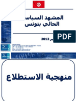 Baromètre politique SIGMA TUNISIE Décembre 2013.