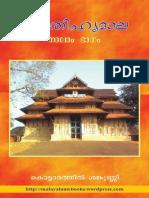 Aitihyamala - Kottarathil Sankunni Part 4