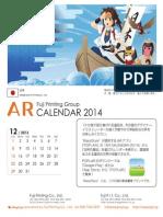 Trans Warpstyle Calendar 2014