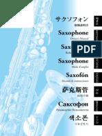 Saxophone ES