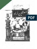 مُصنفین اردو