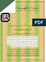 6 December 2013 Masjide Haram