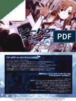 Sword Art Online 1