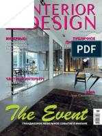 ID.+Interior+Design May+2012