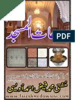 Bidaatul Masjid  Allama Faiz ahmad owaisi