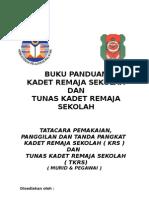 Panggilan,Tanda Pangkat & Tatacara Pemakaian KRS -TKRS