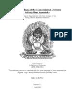 113916478 Yamantaka Long Sadhana