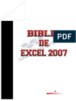 excel_2007(1)