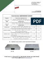 Спецпредложение на цифровые спутниковые приемники 01_09_09