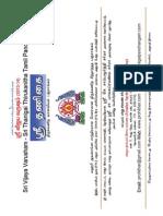 Vijaya Tamil Panchangam