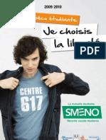 Smeno Brochure 2009