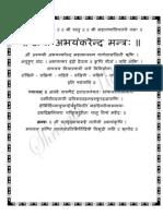 81559469-abhayankarendra