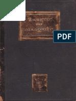 ΕΚΘΕΣΙΣ ΤΟΥ ΔΙΑΔΟΧΟΥ ΕΠΙ ΤΩΝ ΠΕΠΡΑΓΜΕΝΩΝ ΤΟΥ ΣΤΡΑΤΟΥ ΘΕΣΣΑΛΙΑΣ 1897