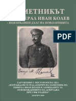 Паметникът на ген. Иван Колев