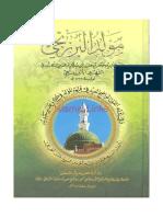 مولد البرزنجي, السيد جعفر بن حسن البرزنجي الحسيني, (Mawlid al-Barzanji (Arabic)