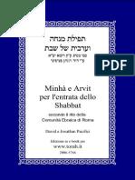 minchaearvit_sidur