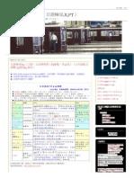 日語檢定N3(三級)文法總整理(PDF檔,共18頁)