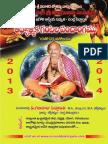 Vijaya Nama Telugu Panchangam