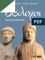Dialogoi Percorsi Di Lessico Greco