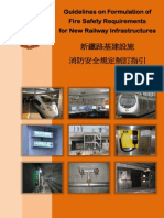 Guidelines for New Railway 092013