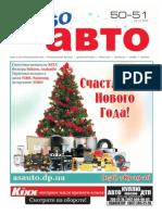 Aviso-auto (DN) - 51 /281/