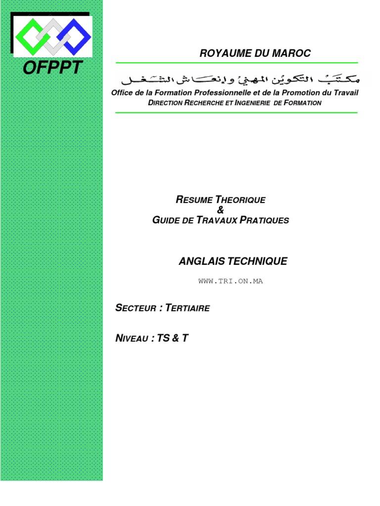 module ofppt tce