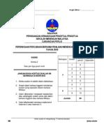 2009 Percubaan PMR Sains(Perlis)-k2-QA