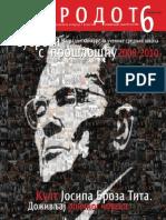 2009-06-J.B.Tito.