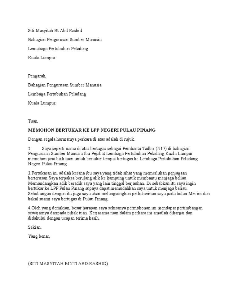1464730573 - Surat Rasmi Permohonan Pindah Tempat Kerja