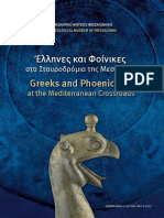 Greeks and Phoenicians at the Mediterranean Crossroads