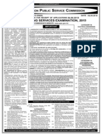 Indian engineering services notification