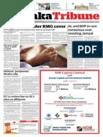 Print edition of Dhaka December 24, 2013