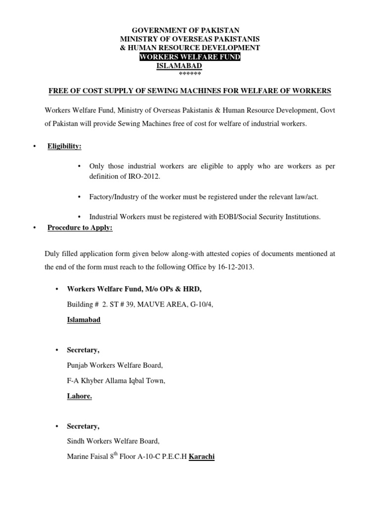 WWF-Application Form for Sewing Machines   Welfare   Pakistan