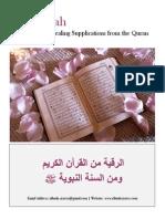 Ruqyah With Transliteration roman alphabet