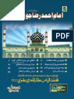 امام احمد رضا جو تذڪرو , Imam Ahmad Raza jo Tizkaro( Tazkirah Imam Ahmad Raza)