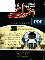 Aik Hazar Anmol Moti Vol 2