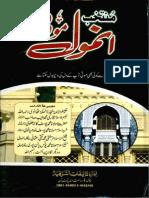 Aik Hazar Anmol Moti Vol 4