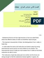 Chapter 2 - Fluid Properties