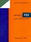 Nenad Djurdjevic - Praktikum Za Obligaciono Pravo