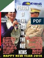 The Hot News Journal PDF (Vol -4) (No - 172