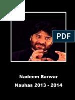 Nadeem Sarwar 2013 - 2014