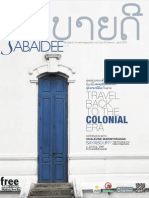 Sabaidee Magazine - Bagan Lodge