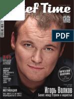 Журнал Chief Time, ноябрь 2013 год