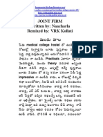 087-JOINT FIRM-01-20
