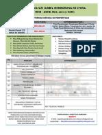 Borang Penyertaan PLSM 15 - 20 MAC 2014.pdf